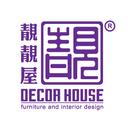 靚靚屋 Decor Suite Interiors Limited logo