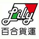 Lily Transportation Ltd. logo