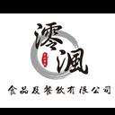 部落美食 logo