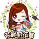 花師奶花藝 logo