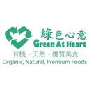 Green At Heart 綠色心意 logo