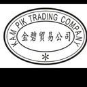 kampikcompany logo