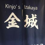 Kinjo's Izakaya logo