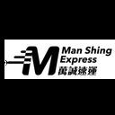 萬誠速運有限公司 logo