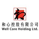 和心控股有限公司 logo
