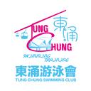 東涌游泳會 logo