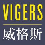 威格斯物業管理服務有限公司 logo