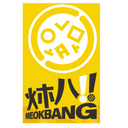 連鎖飲食集團(韓式燒肉店) logo