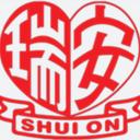 瑞安護老院集團有限公司 Shui On Nursing Home Holdings ltd logo