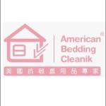 America bedding Cleanik logo