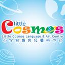 Little Cosmos Language & Art Centre logo