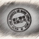 Healthy Living Diagnostics & Imaging Company Limited logo