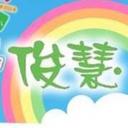 俊慧智能發展中心 Multi-Intelligence Development Centre Limited logo