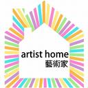 Artist home logo