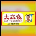 大家食飲食集團有限公司 logo