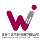 Wewa Interactive Solution (HK) Limited logo