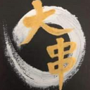 大串 Dai Yakitori logo
