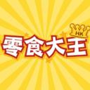 Lingsik King Ltd logo