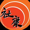 Civil Health Society Association 社康協會 logo