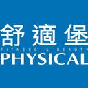 舒適堡 logo