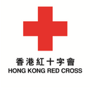 香港紅十字會 Hong Kong Red Cross logo