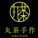丸。茶手作(灣仔店) logo