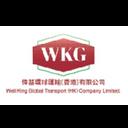 Well King Global Transport (HK) Co Ltd logo