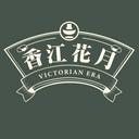 香江花月 VICTORIAN ERA logo