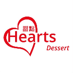 Hearts Dessert logo