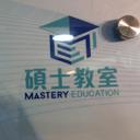 碩士教室 logo