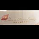 Rose of sharon beauty limited logo