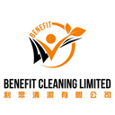 Benefit Cleaning logo