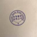同樂體育會 logo