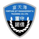 富天澤管理及培訓有限公司 logo