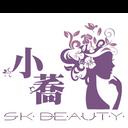 荃灣區中型美容院 logo