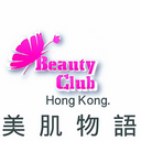 Beauty Club Hong Kong logo