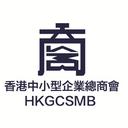 HKGCSMB logo