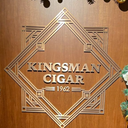 Kingsman Cigar logo