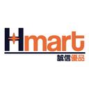 H Mart 誠信優品 logo