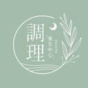 調理養生中心 logo