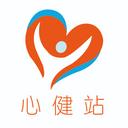 心健站 logo