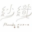Saori (Asia) Limited logo