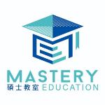 Mastery Education Centre logo