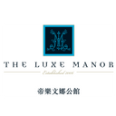 The Luxe Manor logo