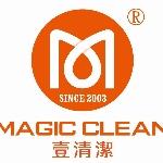 Magic Clean logo