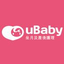 uBaby 悦寶貝 logo