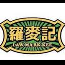 羅麥記餐廳(東涌) logo