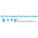 寵之天國寵物善終服務 H.K. Pet's Hospice Care Service Ltd logo