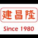 建昌隆海味有限公司 logo