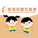 香港保護兒童會利黃瑤璧日託嬰兒園 HKSPC logo